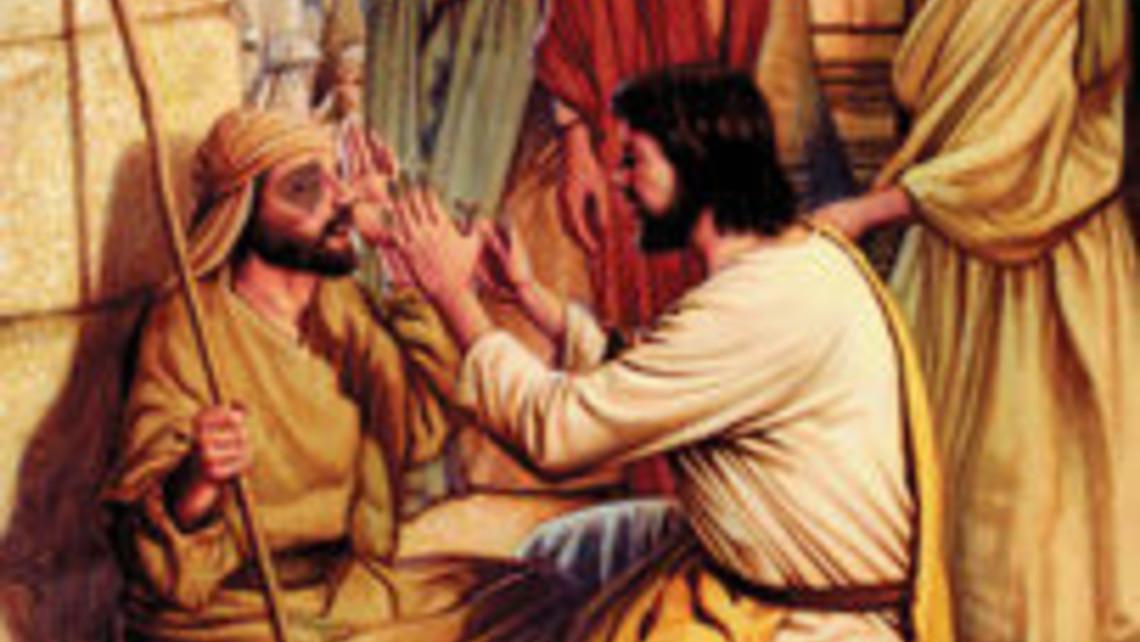 Jesus Healing The Blind