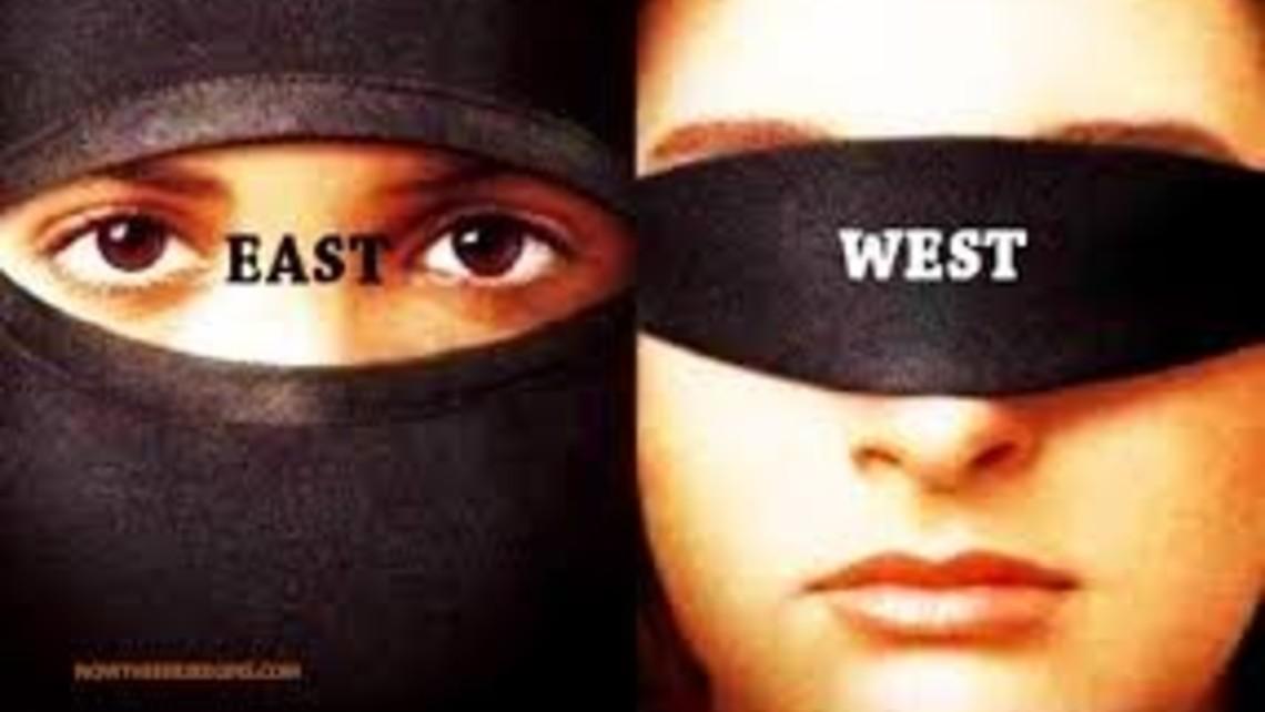 East West Islam