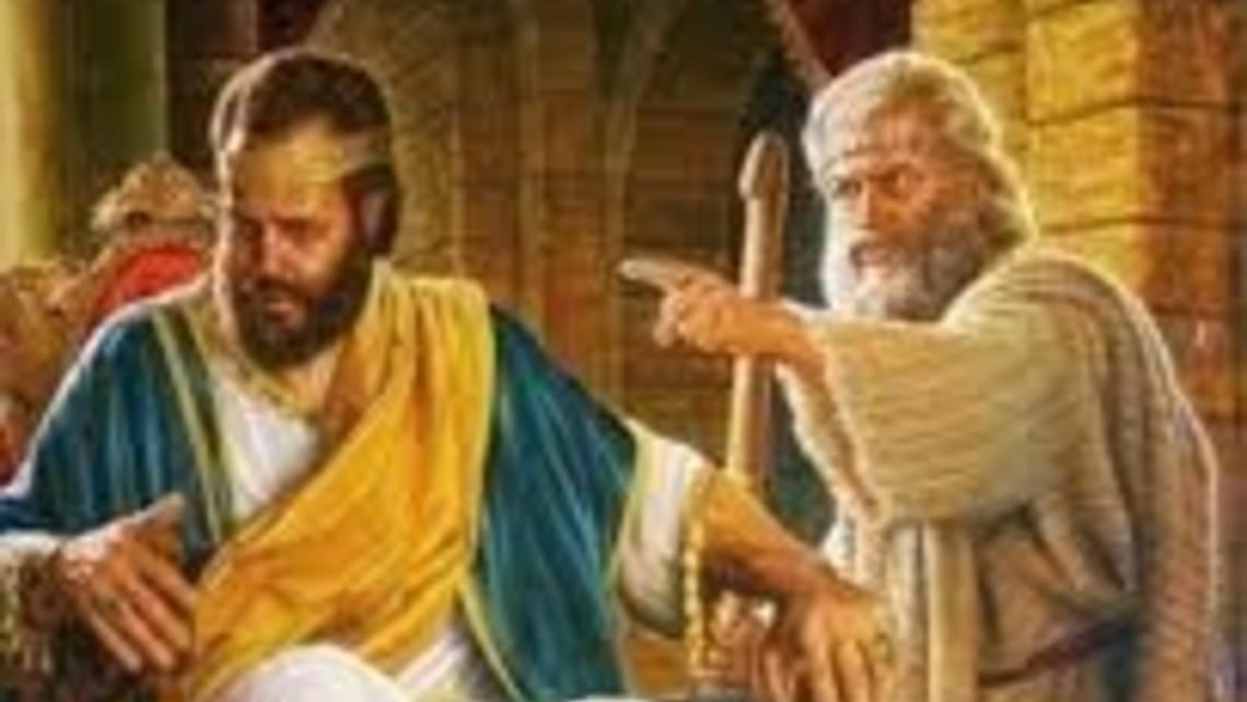 King David Nathan
